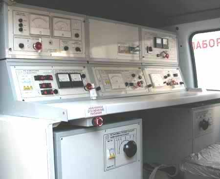 Пульт управления лаборатории