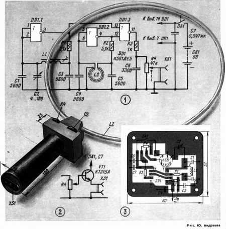 Металлоискатель на микросхеме