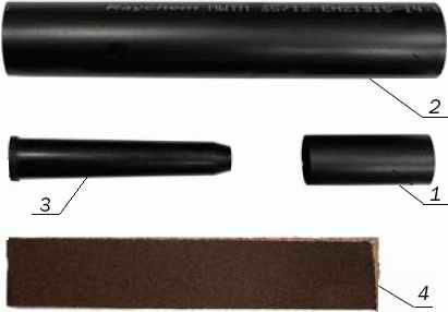 Комплект для вывода одного провода ГПП из круглого патрубка муфты МТОК