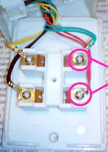 Подключение телефона к советской телефонной розетке РТШК-4